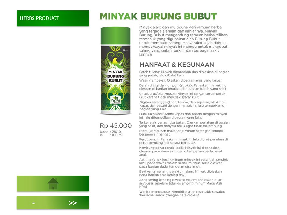 HERBS PRODUCT - >>