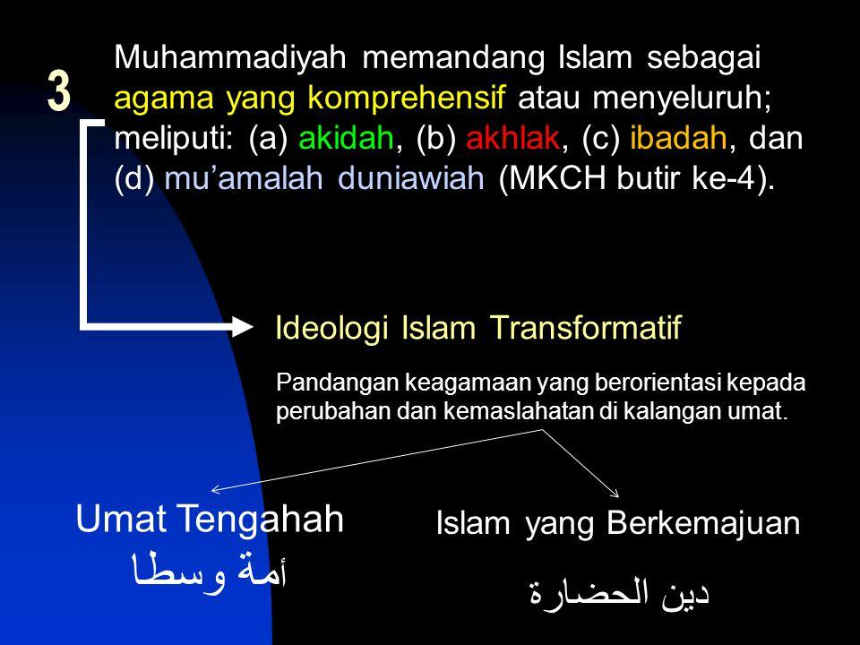 3 دين الحضارة Umat Tengahah أمة وسطا