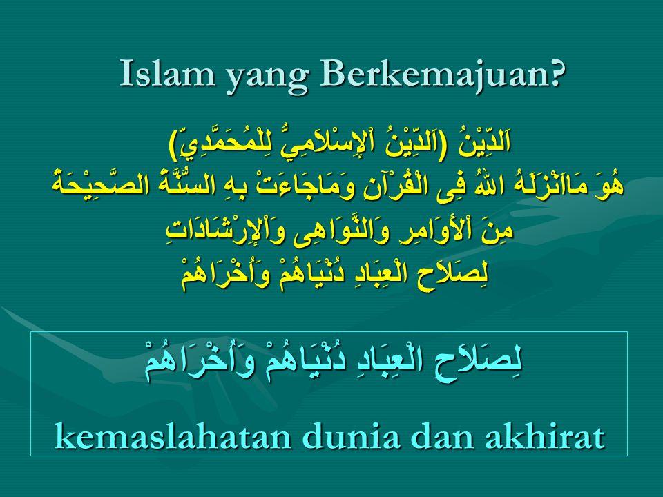 Islam yang Berkemajuan