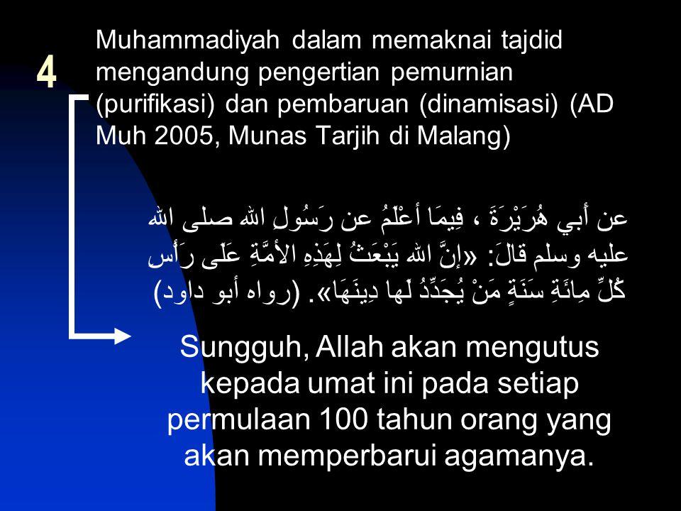 Muhammadiyah dalam memaknai tajdid mengandung pengertian pemurnian (purifikasi) dan pembaruan (dinamisasi) (AD Muh 2005, Munas Tarjih di Malang)