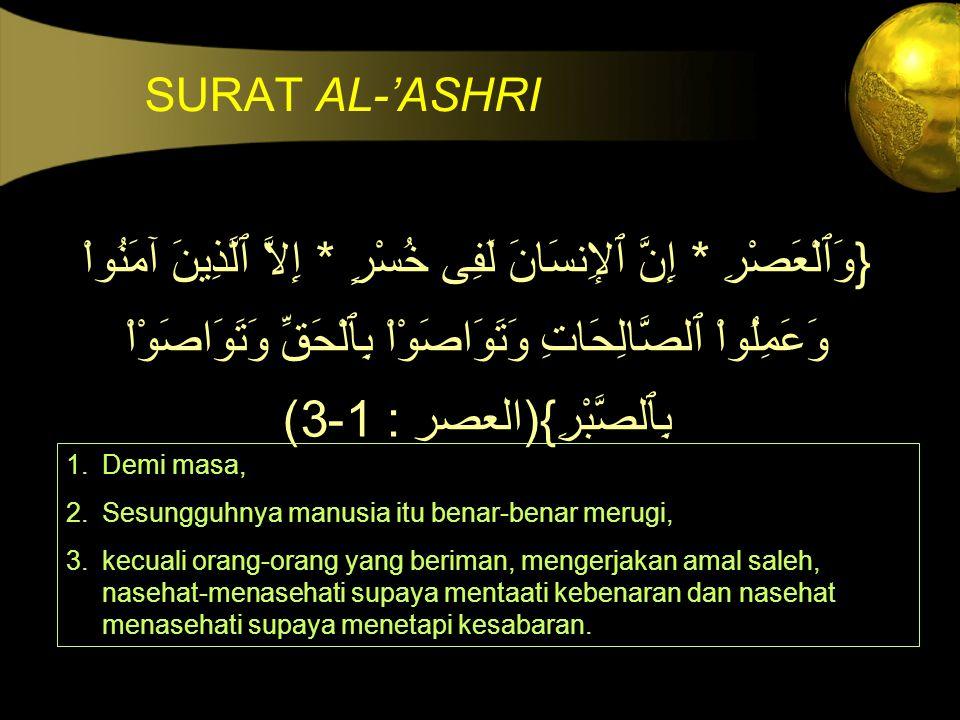 SURAT AL-'ASHRI
