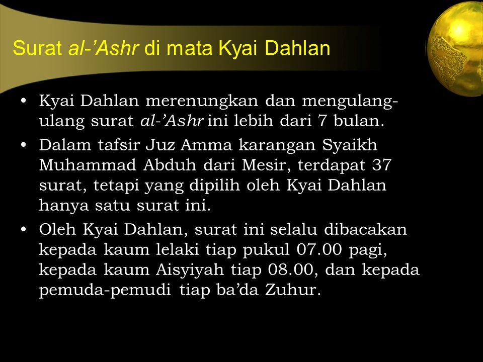 Surat al-'Ashr di mata Kyai Dahlan