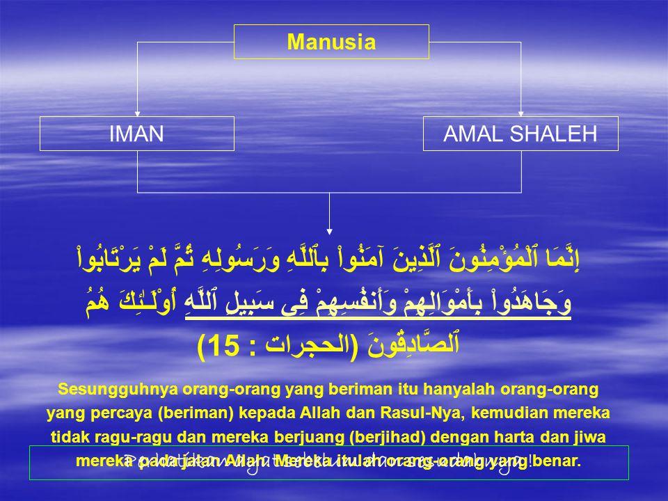 Perhatikan ayat sebelum dan sesudahnya !