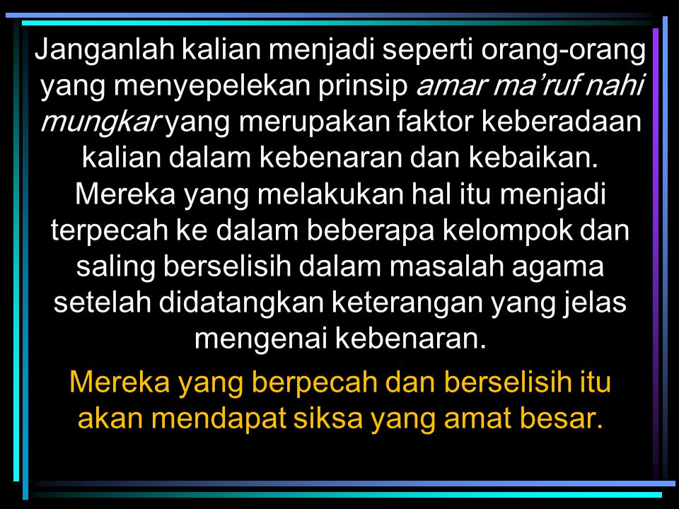 Janganlah kalian menjadi seperti orang-orang yang menyepelekan prinsip amar ma'ruf nahi mungkar yang merupakan faktor keberadaan kalian dalam kebenaran dan kebaikan.