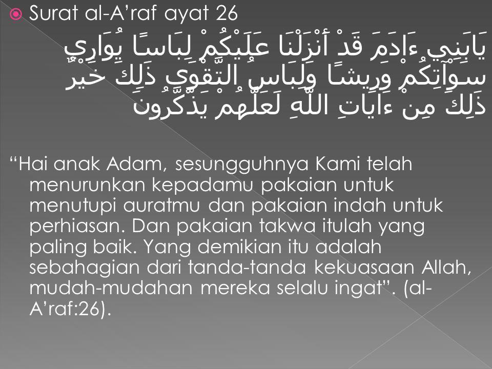 Surat al-A'raf ayat 26