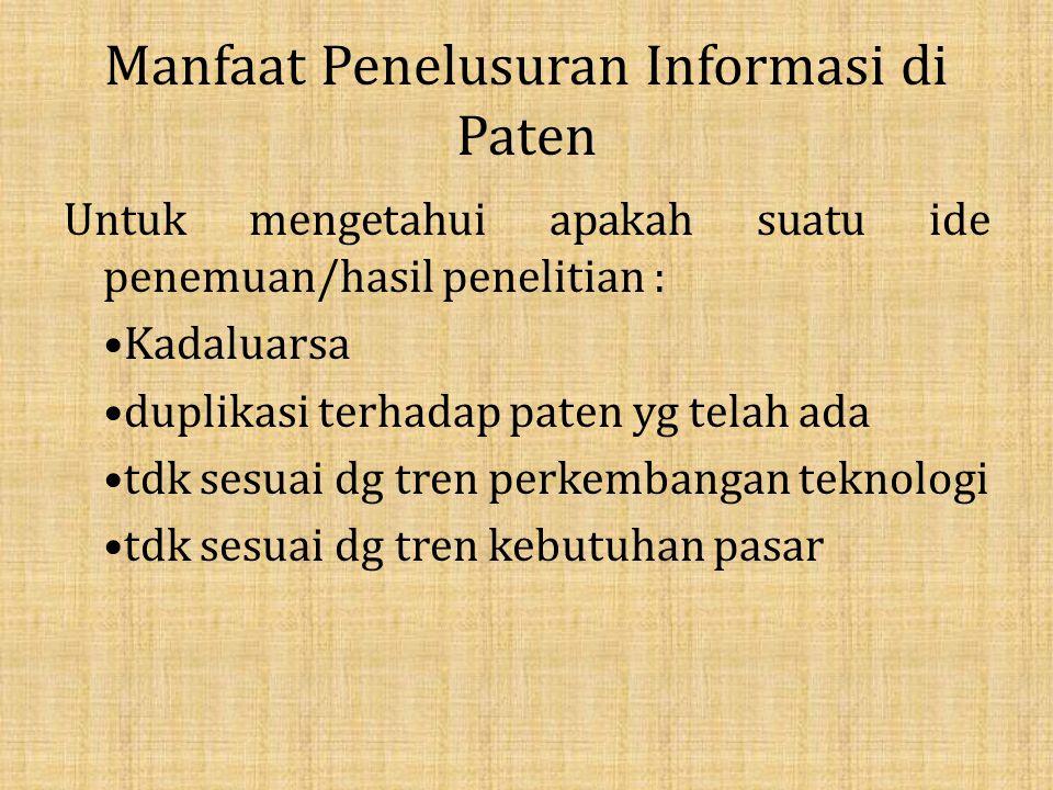 Manfaat Penelusuran Informasi di Paten