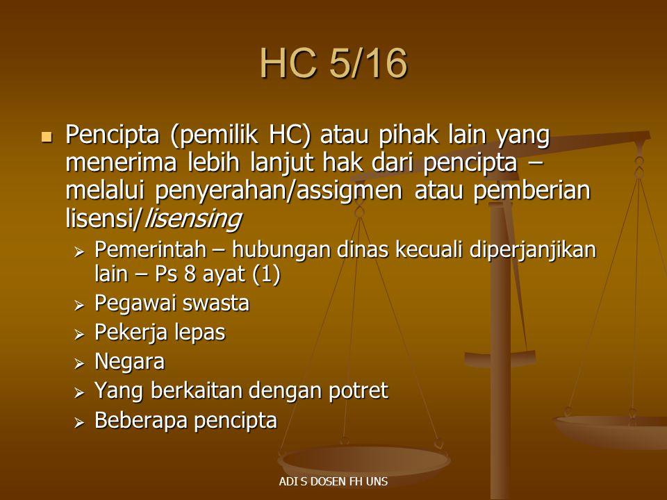 HC 5/16