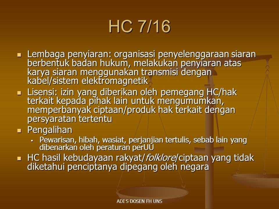 HC 7/16