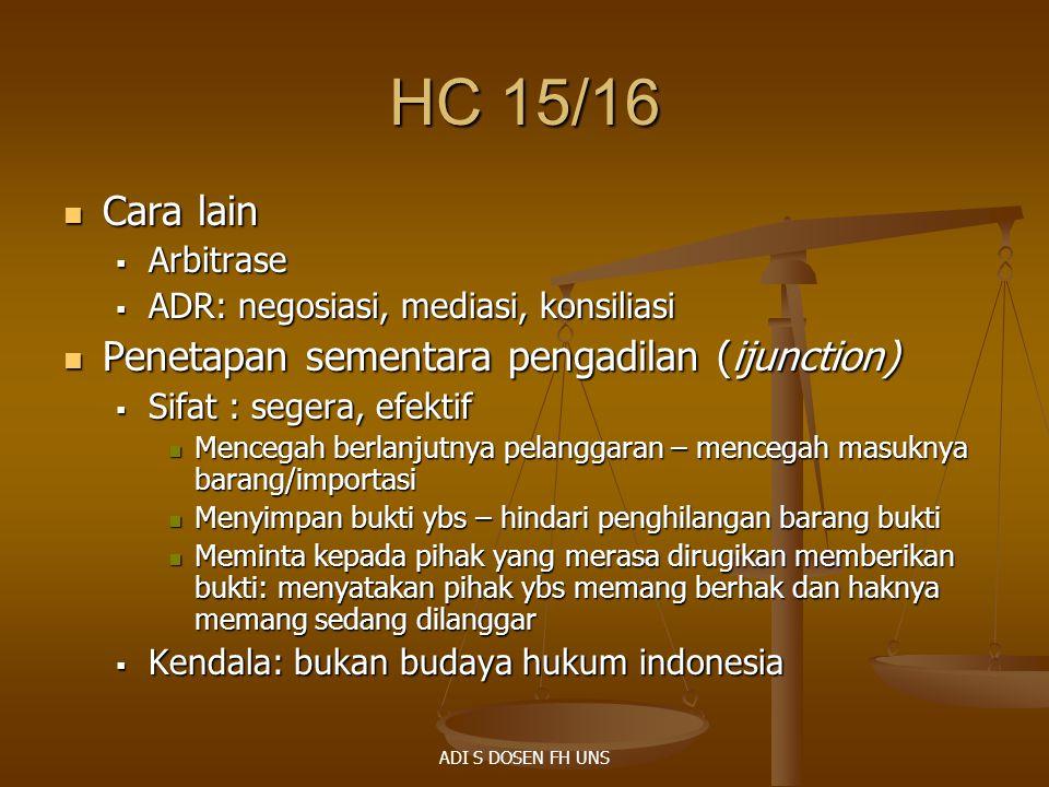 HC 15/16 Cara lain Penetapan sementara pengadilan (ijunction)