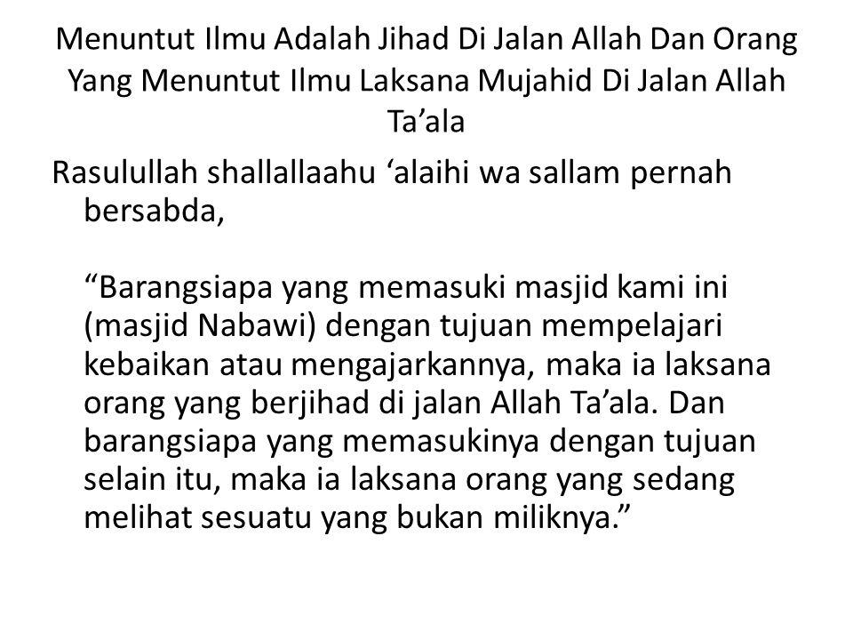 Menuntut Ilmu Adalah Jihad Di Jalan Allah Dan Orang Yang Menuntut Ilmu Laksana Mujahid Di Jalan Allah Ta'ala