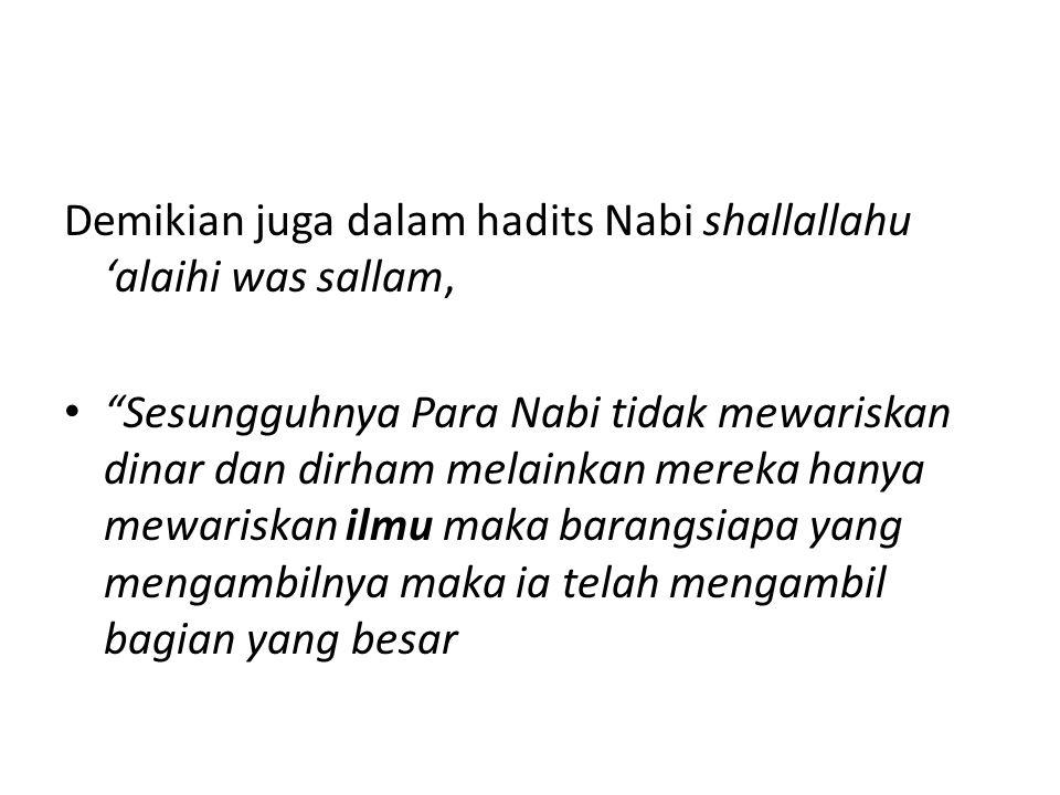 Demikian juga dalam hadits Nabi shallallahu 'alaihi was sallam,