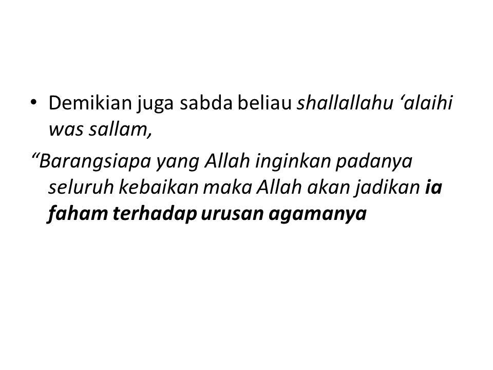 Demikian juga sabda beliau shallallahu 'alaihi was sallam,