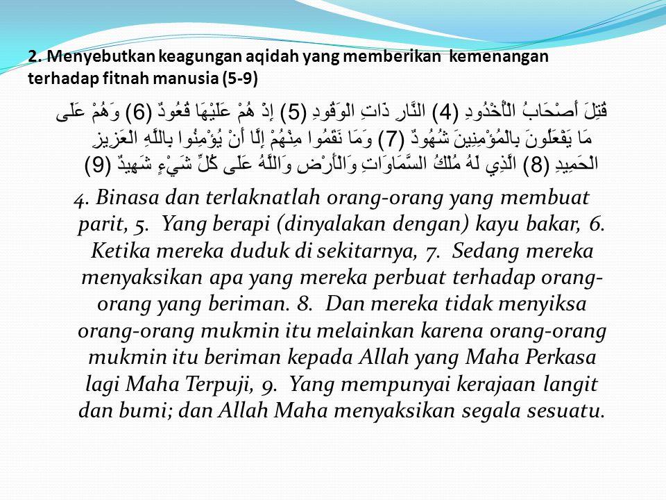 2. Menyebutkan keagungan aqidah yang memberikan kemenangan terhadap fitnah manusia (5-9)