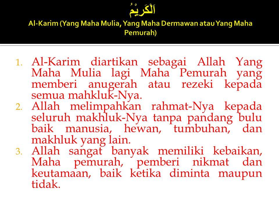 اَلْكَرِيْمُ Al-Karim (Yang Maha Mulia, Yang Maha Dermawan atau Yang Maha Pemurah)