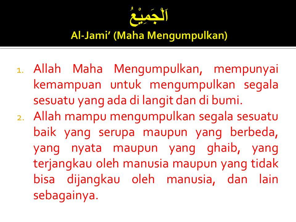 اَلْجَمِيْعُ Al-Jami' (Maha Mengumpulkan)