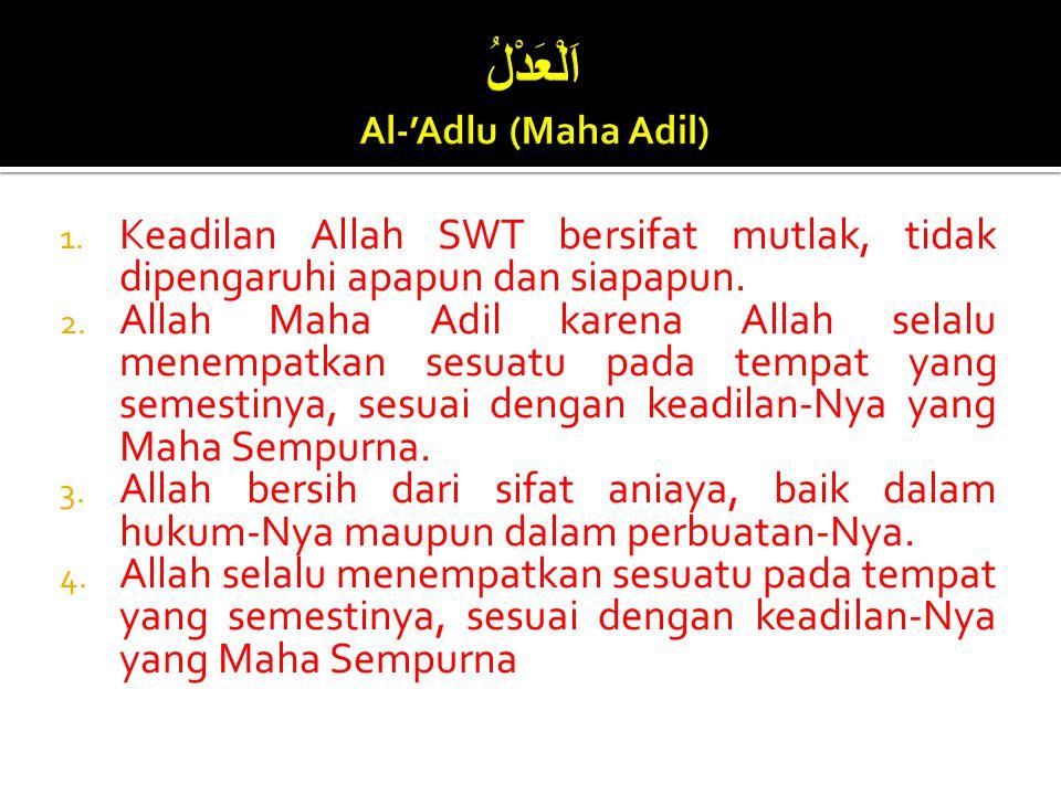 اَلْعَدْلُ Al-'Adlu (Maha Adil)