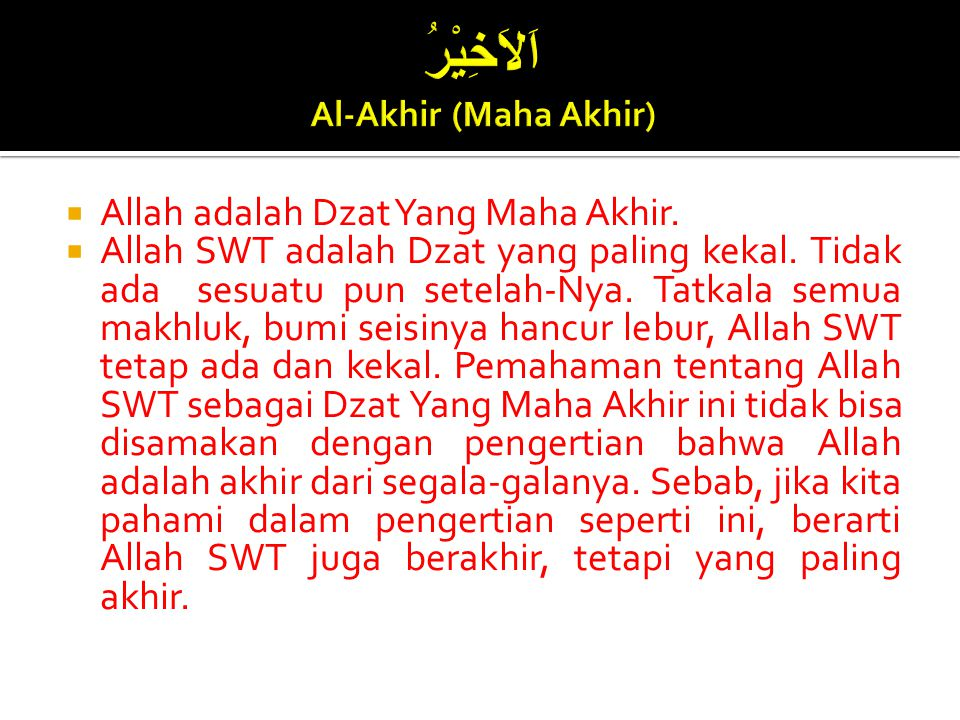 اَلاَخِيْرُ Al-Akhir (Maha Akhir)