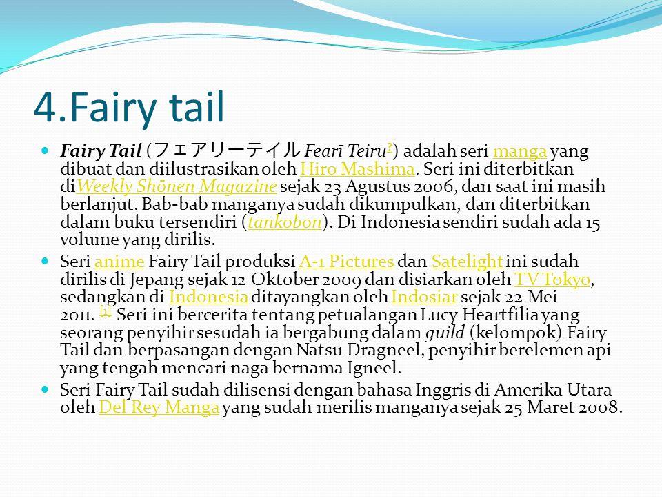 4.Fairy tail