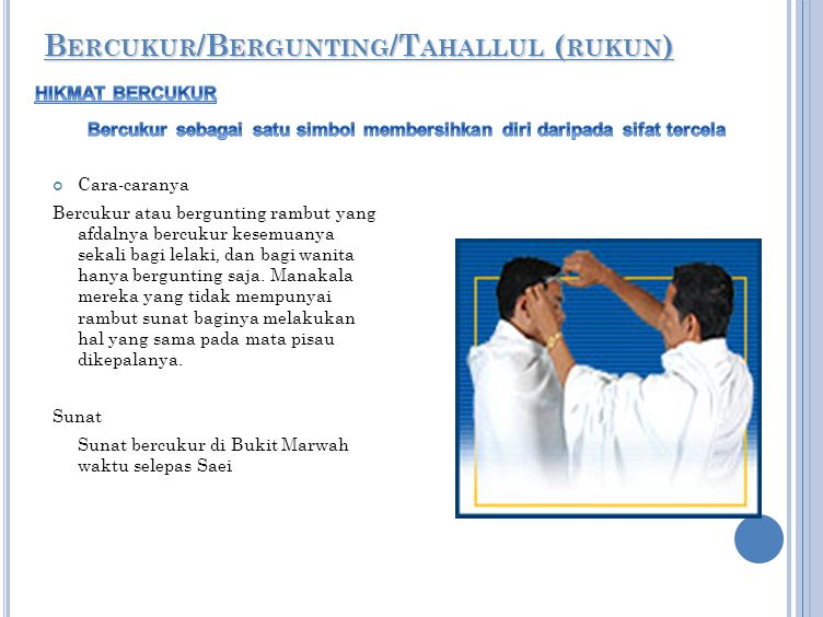 Bercukur/Bergunting/Tahallul (rukun)