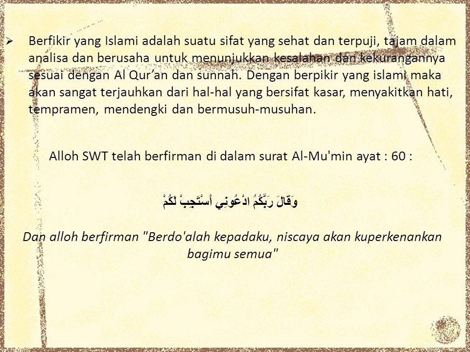 Alloh SWT telah berfirman di dalam surat Al-Mu min ayat : 60 :