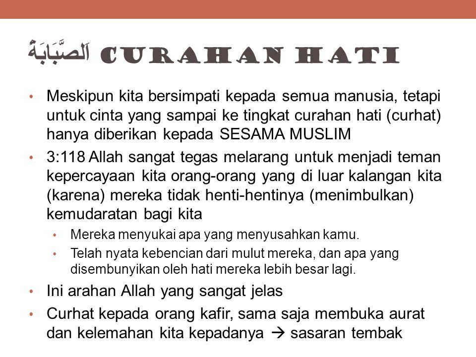 اَلصَّبَابَةُ Curahan hati