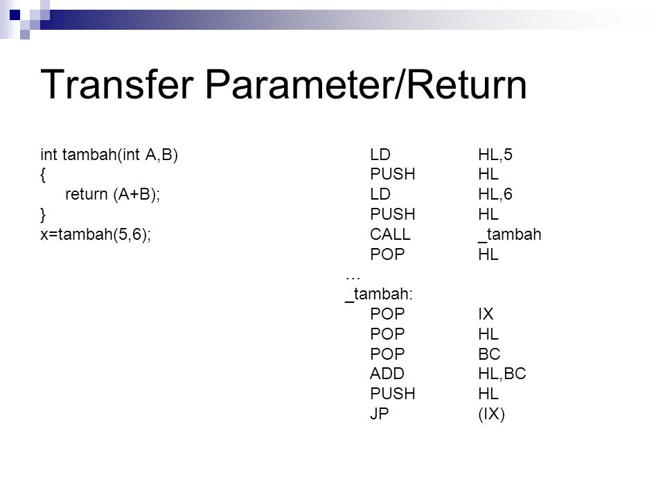 Transfer Parameter/Return