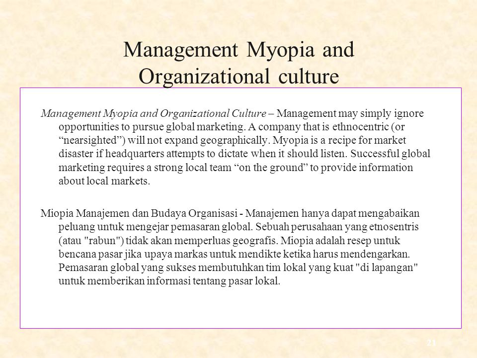 Management Myopia and Organizational culture