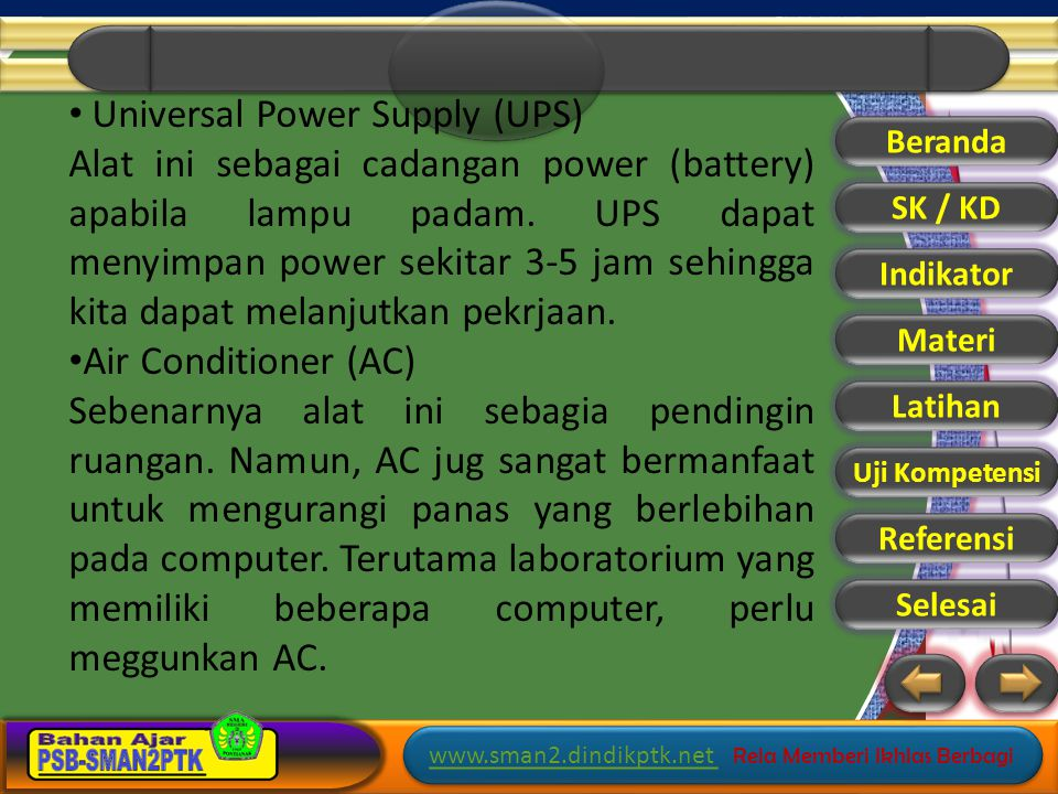 Universal Power Supply (UPS)