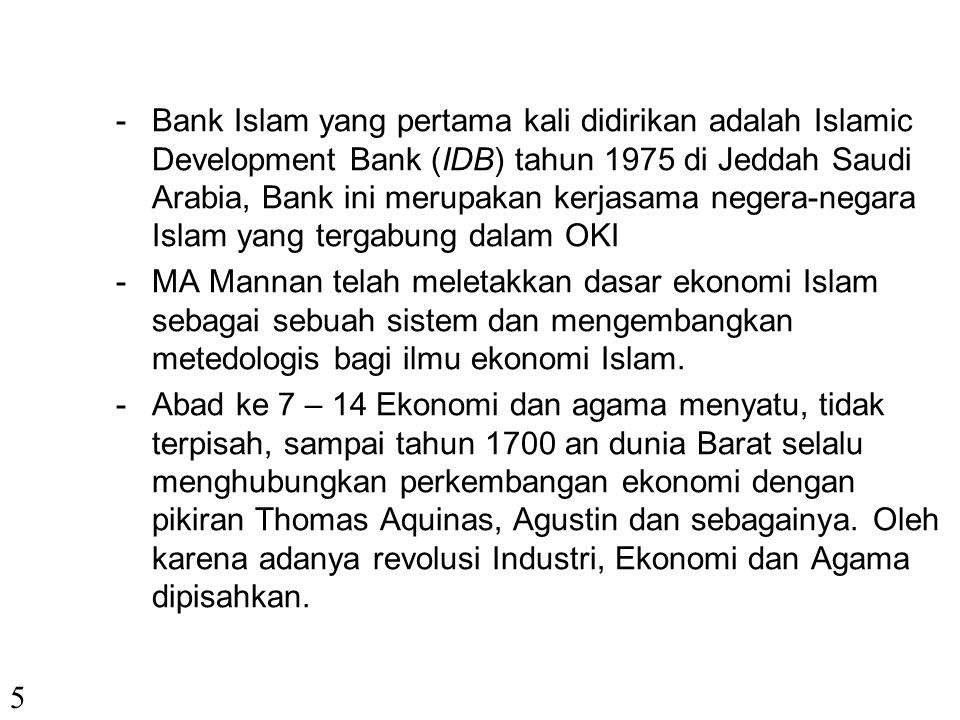 - Bank Islam yang pertama kali didirikan adalah Islamic Development Bank (IDB) tahun 1975 di Jeddah Saudi Arabia, Bank ini merupakan kerjasama negera-negara Islam yang tergabung dalam OKI