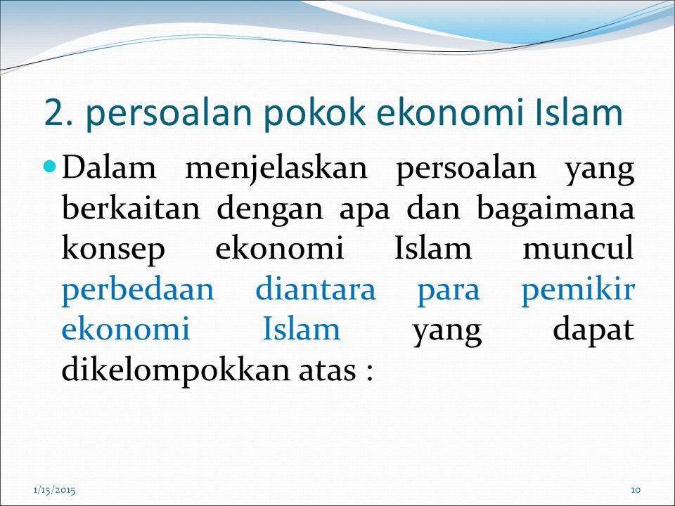 2. persoalan pokok ekonomi Islam