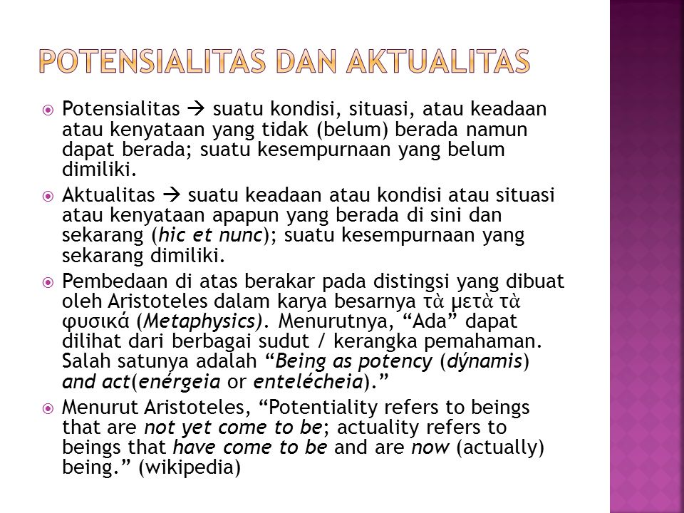 Potensialitas dan aktualitas