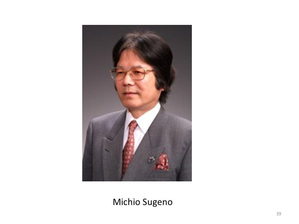 Michio Sugeno