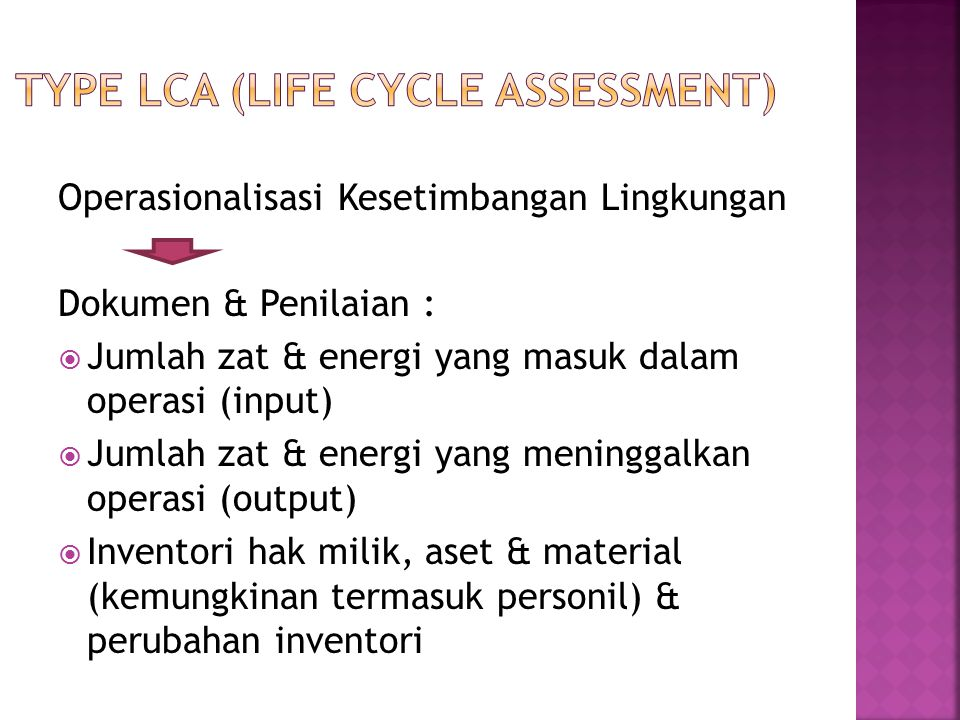 Type LCA (Life Cycle Assessment)