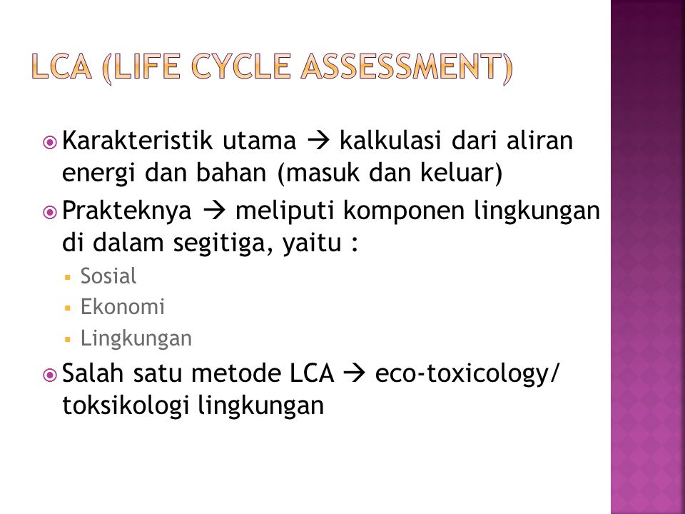 LCA (Life Cycle Assessment)