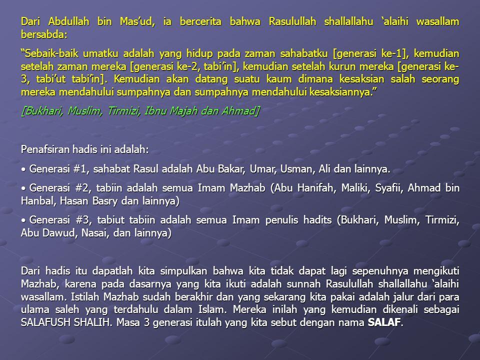 Dari Abdullah bin Mas'ud, ia bercerita bahwa Rasulullah shallallahu 'alaihi wasallam bersabda: