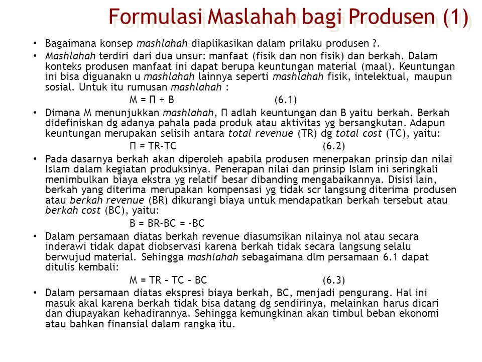 Formulasi Maslahah bagi Produsen (1)
