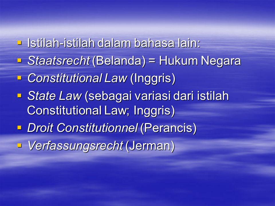 Istilah-istilah dalam bahasa lain: