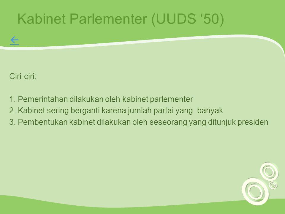 Kabinet Parlementer (UUDS '50)