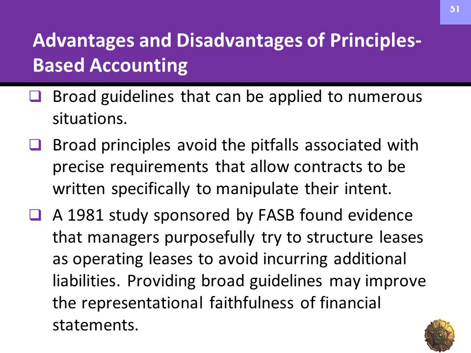 Advantages and Disadvantages of Principles-Based Accounting