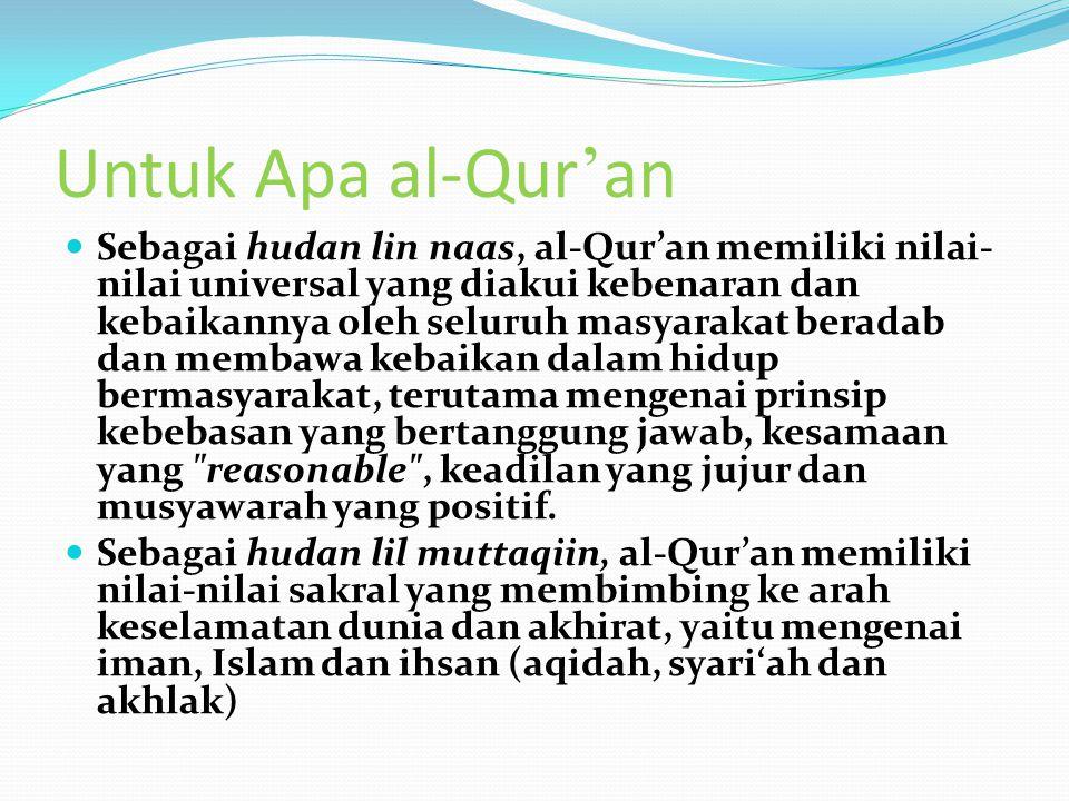 Untuk Apa al-Qur'an