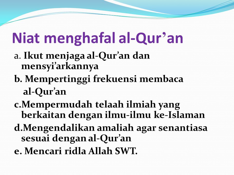 Niat menghafal al-Qur'an