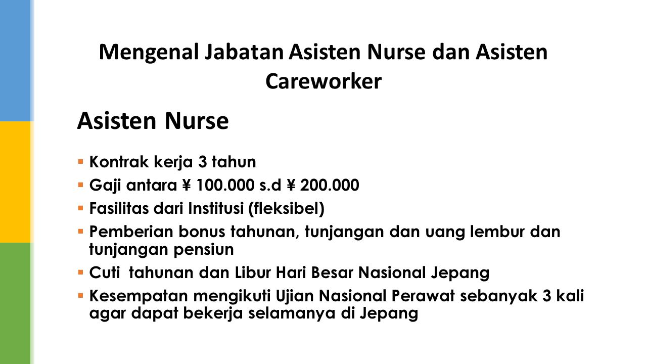 Mengenal Jabatan Asisten Nurse dan Asisten Careworker