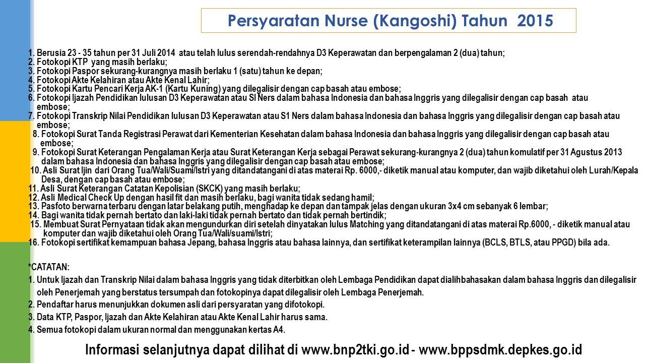 Persyaratan Nurse (Kangoshi) Tahun 2015