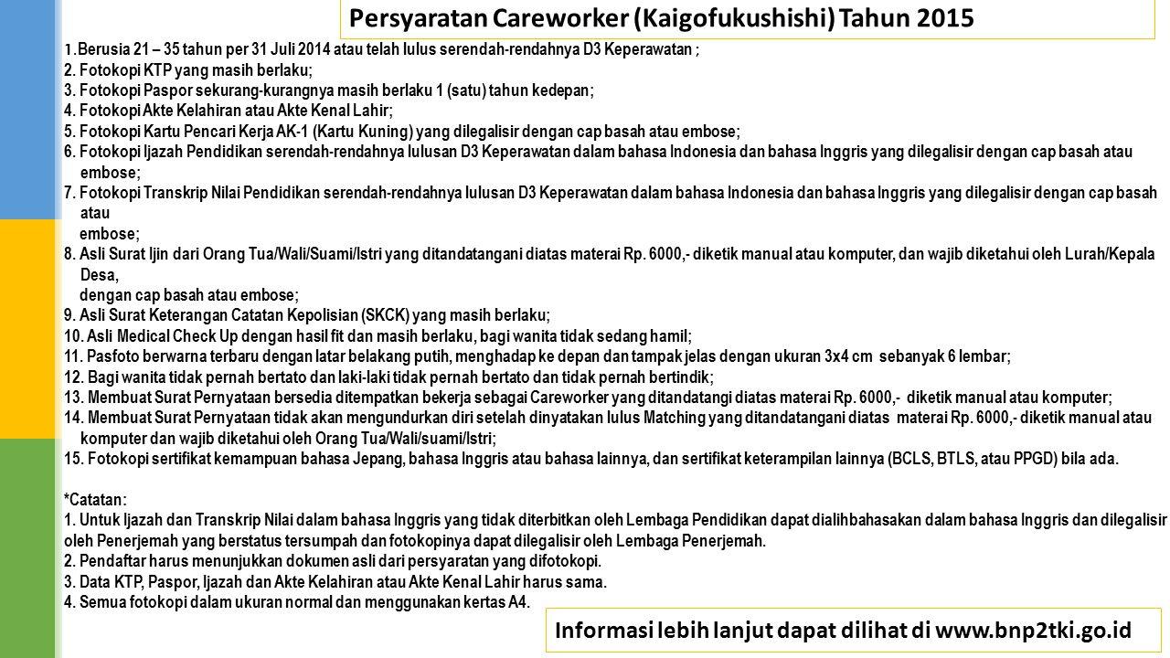 Persyaratan Careworker (Kaigofukushishi) Tahun 2015