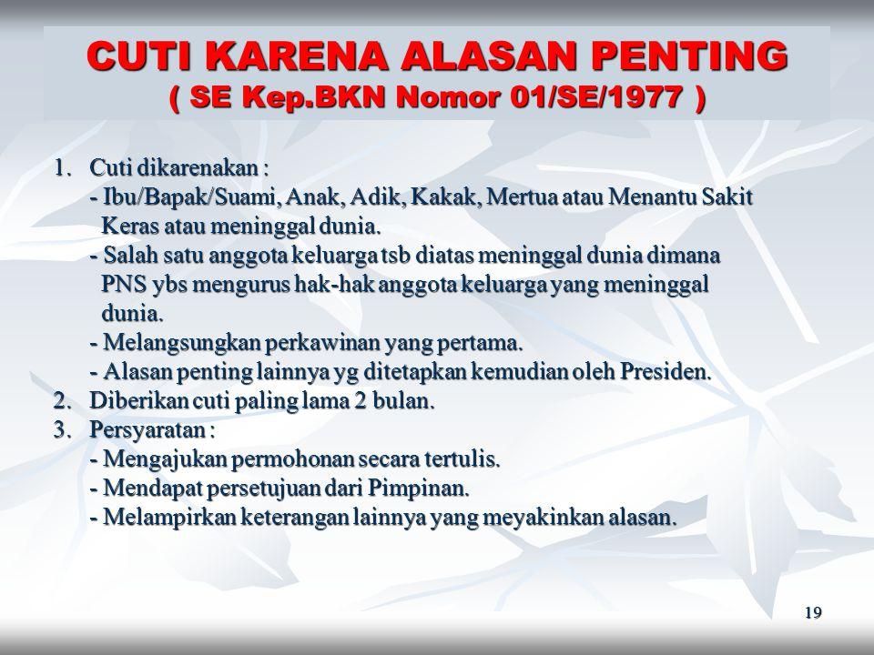 CUTI KARENA ALASAN PENTING ( SE Kep.BKN Nomor 01/SE/1977 )