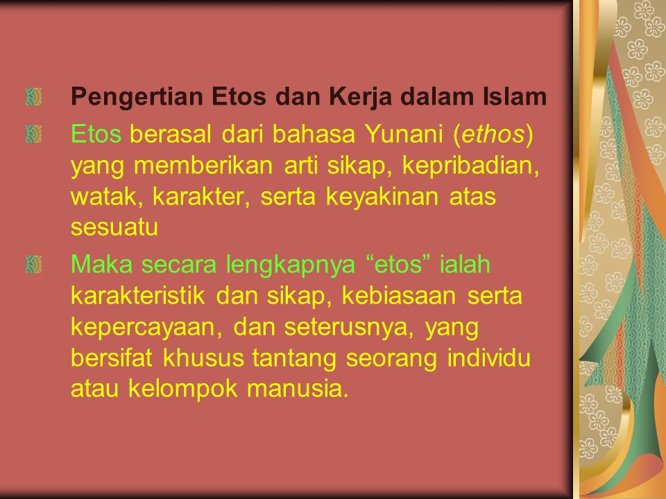 Pengertian Etos dan Kerja dalam Islam