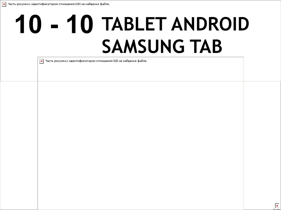 10 - 10 TABLET ANDROID SAMSUNG TAB