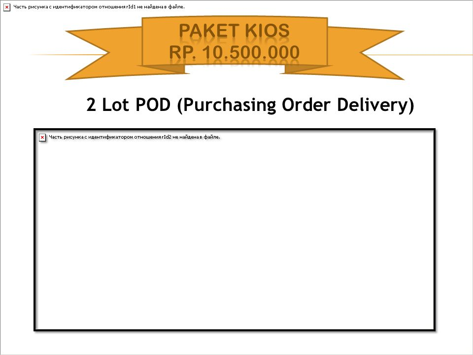 2 Lot POD (Purchasing Order Delivery)