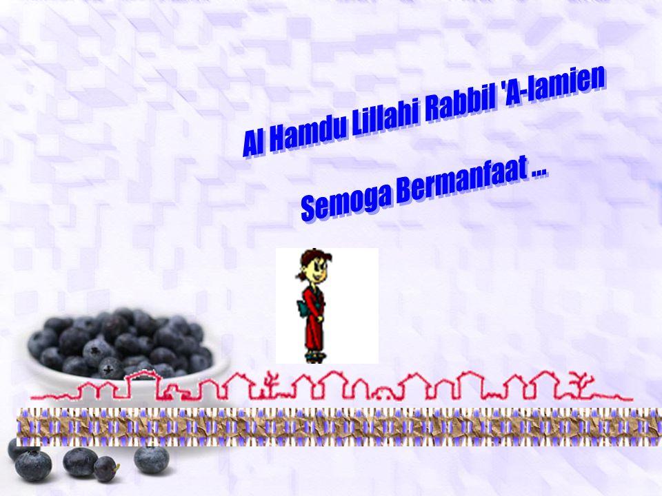 Al Hamdu Lillahi Rabbil A-lamien
