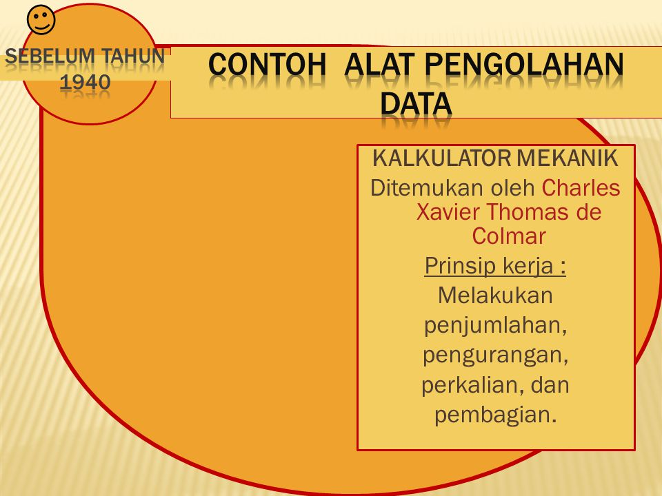 CONTOH ALAT PENGOLAHAN DATA